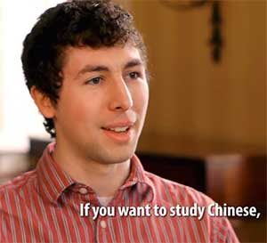 VIDEO: Boren Scholar on Chinese Language Program