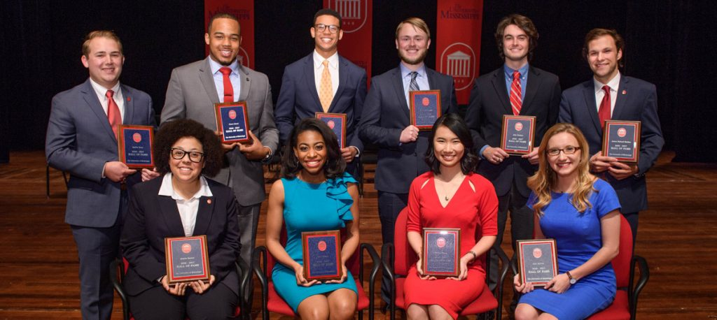 The 2017 Hall of Fame inductees are front row ( L to R) Acacia Santos, Leah Gibson, Yujing Zhang, Alex Martin. Back Row (L to R) Austin Dean, Chase Moore, Austin Powell, Miller Richmond, John Brahan, James Roland Markos. Photo by Robert Jordan Ole Miss Communications